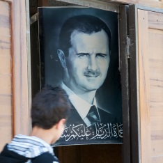 Poster of Bashar al-Assad