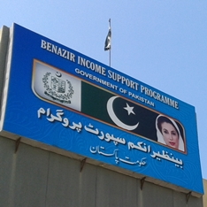 Benazir Income Support Programme headquarters in Islamabad